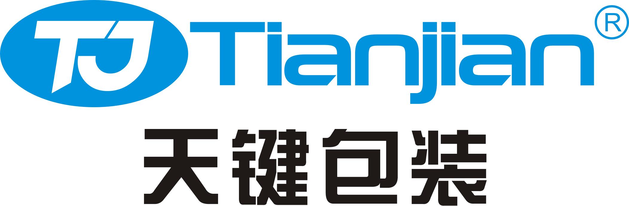 广东天键智能包装设备有限公司